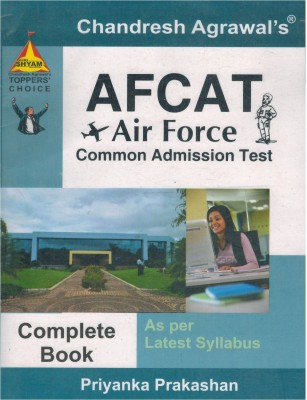 Previous years question papers with solution of AFCAT