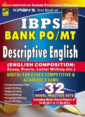 IBPS PO Preparation 2015: Practice Online Test Papers - Testbook