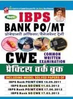 IBPS PO/MT CWE Practice Work Book: Regionalbooks