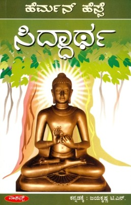 Buy Siddhartha: Regionalbooks