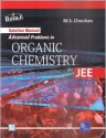 Advanced Problems In Organic Chemistry For JEE: Regionalbooks