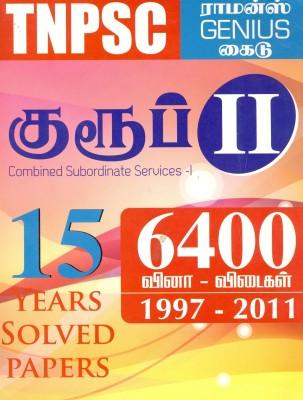Tnpsc group 2 preliminary exam syllabus in tamil