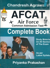 Model Question Papers of AFCAT entrance exam