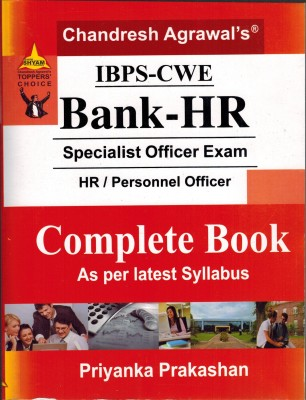 Buy CWE-IBPS Bank-HR Specialist/Personal officer Complete Book: Regionalbooks