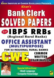 Books to be referred for Bank Clerk?
