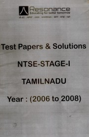 Test Papers & Solutions NTSE-Stage-I Tamilnadu year: 2006 To 2008 (Paperback)