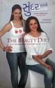 The Beauty Diet: Shundarta no Darwajo: Book