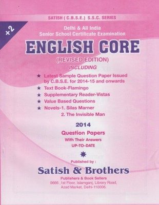 all india senior school certificate examination All india senior school certificate examination marking scheme - 2017 subject : political science 59/1/1 q 1 ans state any one special feature of indo-russian friendship.