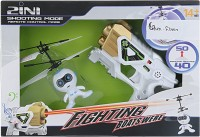 Buds N Blossoms Shooting Flyer Robot Helicopter (Graceful White, Bold Black)