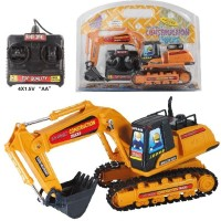 Toys Bhoomi RC Excavator - Construction Toys (Yellow)