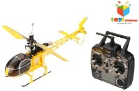 Toys Bhoomi 2.4G 4CH Large Size RC Lama Helicopter (Yellow)