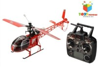 Toys Bhoomi 2.4G 4CH Large Size RC Lama Helicopter (Red)