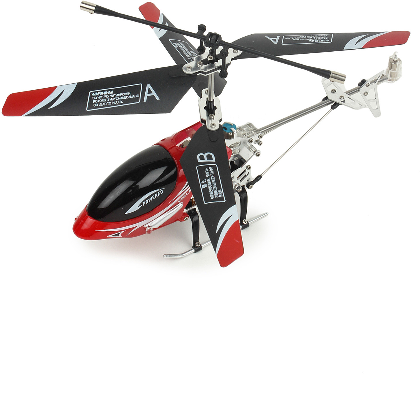 durable king helicopter with Flipkart Remote Control Helicopter on Nqd 1 12 Scale Electric Buggy Rc Rock Crawler Offer Samuderatrading I2445747 2007 01 Sale I additionally Eternal hellfire violates thermodynamics t shirt 235913516930523622 besides P Asian Glass Case Helicopter 1049048 furthermore 132025989539 besides Passenger Airplane Front View 1747.