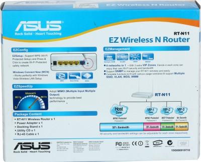Asus RT-N11 (White)