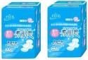 Elis Regular With Wings (Made In Japan) Sanitary Pad - Pack Of 44