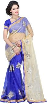 Kajal Sarees Self Design, Solid Bollywood Machine Net Sari