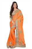 Saree Sansar Embriodered Daily Wear Jacquard Sari