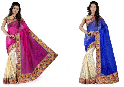 Meera Saree Self Design Bollywood Net, Brasso Sari