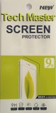 TechMaster RedDragon SG224 Screen Guard ...
