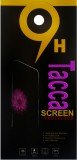 Tacca WhiteLilly SG453 Screen Guard for ...