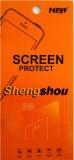 Shengshou WhiteSnow SG224 Screen Guard f...