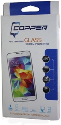 Copper 2.5D R Tempered Glass for Huawei Y541