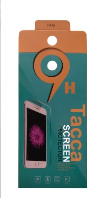 Tacca SunFlower SG453 Screen Guard for Nokia Lumia 928