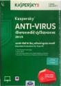 Kaspersky Anti-Virus 2015 3 PC 3 Year: Security Software