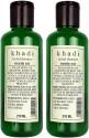 Khadi Natural Herbal Neem Sat Shampoo Pack of 2: Shampoo