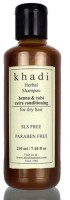Khadi Herbal Henna & Tulsi Extra Conditioning Shampoo (SLS, Sulfate & Paraben Free) (210 Ml)