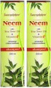 Swarnakshree Neem With Tea Tree Oil Pack Of 2 - 400 Ml