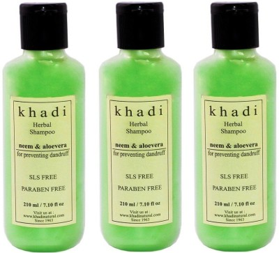 Khadi Herbal Neem And Aloe Vera SLS And Parabens Free Shampoo (630 Ml)