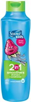 Suave Kids Strwaberry 2 In 1 Smoothers Shampoo + Conditioner (665 Ml)