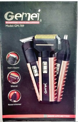 Gemei 3 in 1 GM-789 Trimmer For Men (Brown)