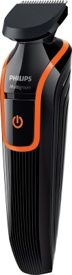 Philips QG3333 Trimmer at Rs 1685 from Flipkart - Extra 23% Off