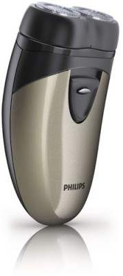 Philips Lift and Cut PQ 205 Shaver For Men (Black, Bronze)