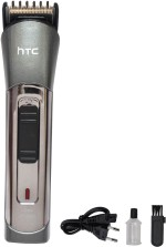 HTC Professional Trimmer