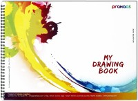 Prahaas Drawing Books With Butter Paper Sketch Pad (Yellow, 70 Sheets)