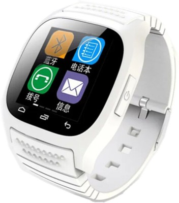 Medulla GTX (M26) Bluetooth Smartwatch (White Strap)