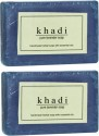 Khadi Pure Lavender Soap - Pack Of 2 - 125 G