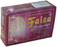 Faiza Natural Herbal Whitening Soap For All Skin Types (90 G)
