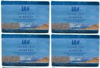 Lass Naturals Pack Of 4 Lass Naturals LASS DEAD SEA MINERAL SOAP (500 G)