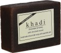 Khadi Chocolate & Honey Soap (With Chocolate Sauce & Shea Butter) - 100 G
