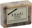 Khadi Rose And Honey Soap - 125 G