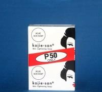 Kojie San Kojic Acid Skin Whitening And Lightening Soap 2 Bars (65 G)