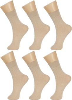GrabBerry Women's, Men's Solid Quarter Length Socks