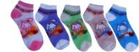 Jainam Women's Self Design Ankle Length Socks - Pack Of 5