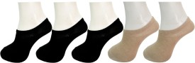 Royal Class Women's Solid Footie Socks Pack Of 5