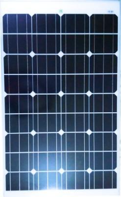 Goldi-Green-50Watt-Solar-Panel