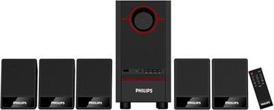 Philips SPA 3500F 5.1 Multimedia Speaker System
